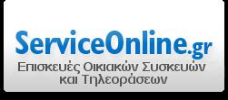 ServiceOnLine.gr